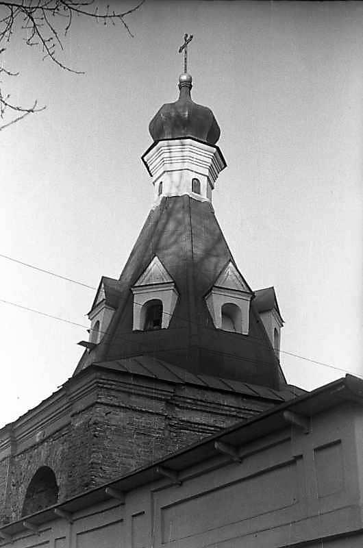1975 р. Верх