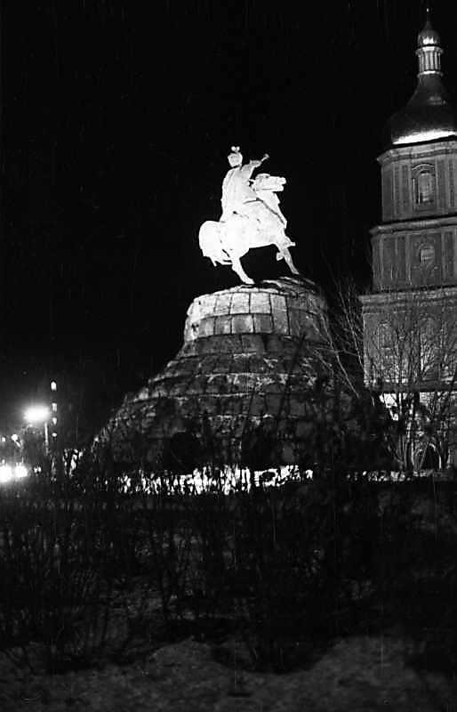 1976 р. Пам'ятник Б.Хмельницькому і дзвіниця Софійського собору