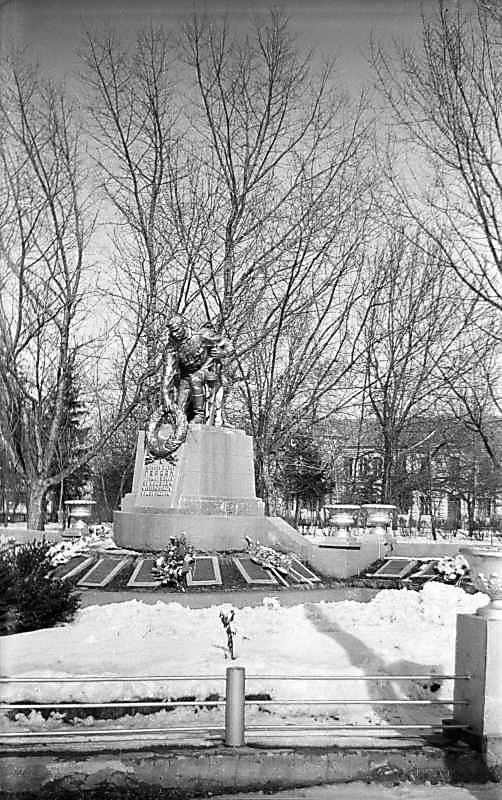 1976 р. Пам'ятник Великій Вітчизняній…