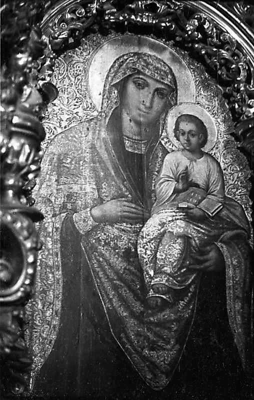 1976 р. Богородиця Дороговказниця