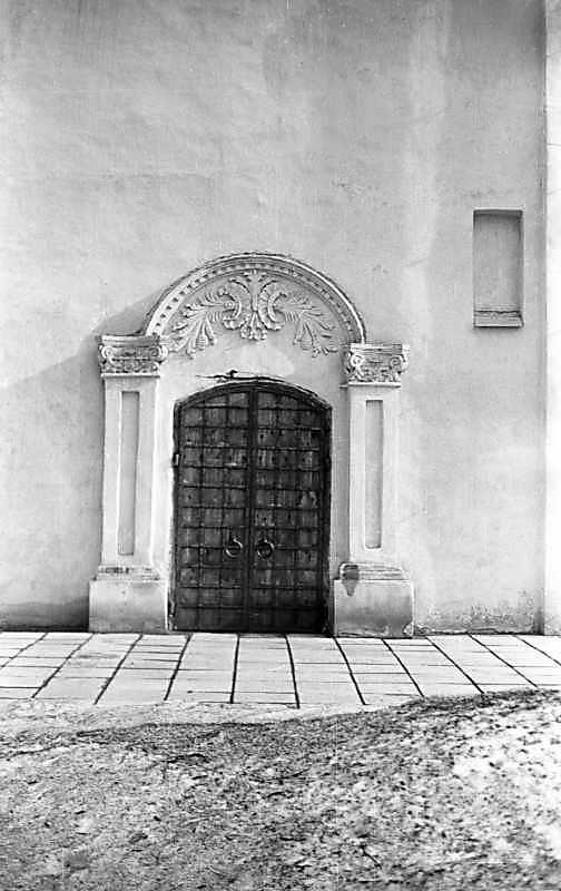 1976 р. Північний портал