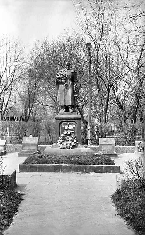 1976 р. Пам'ятник Великій Вітчизняній війні