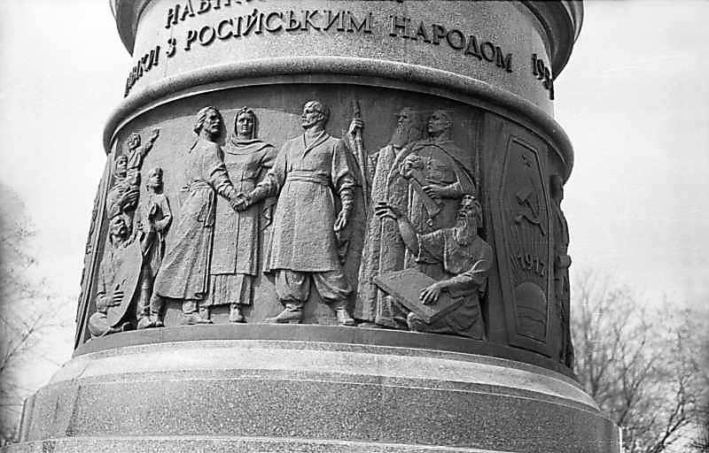 """1976 р. Барельєф """"Возз'єднання"""""""