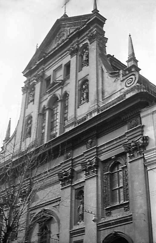 1976 р. Верхня частина головного…