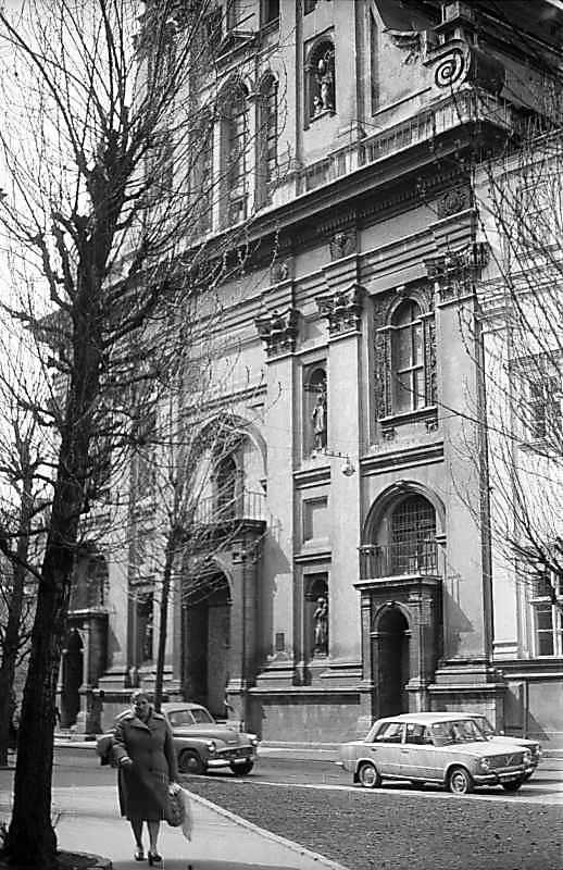 1976 р. Нижня частина головного…