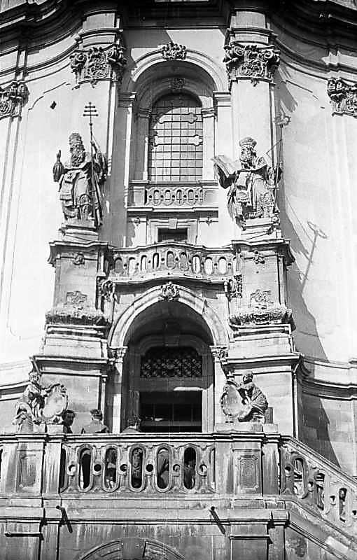 1976 р. Головний портал. Вигляд зі сходу