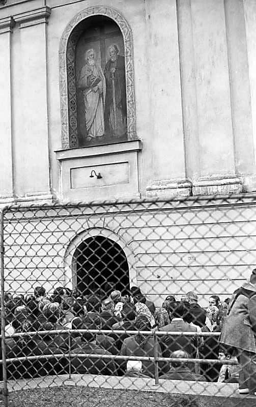 1976 р. Фрагмент головного фасаду