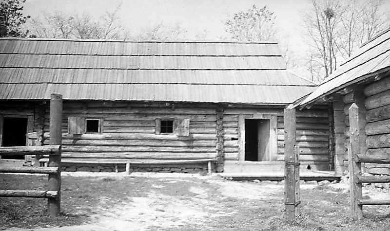 1976 р. Чільний фасад хати