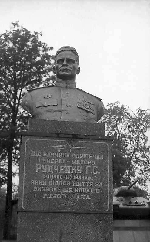 1976 р. Пам'ятник Г.С.Рудченку