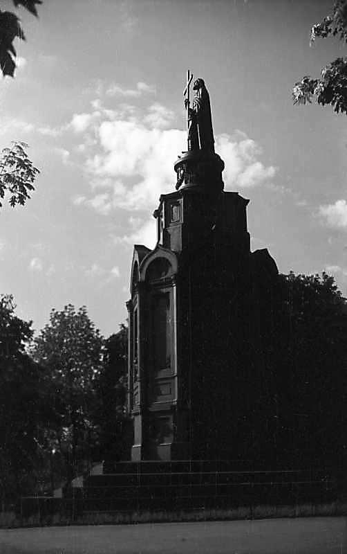 1976 р. Загальний вигляд з позиції С2