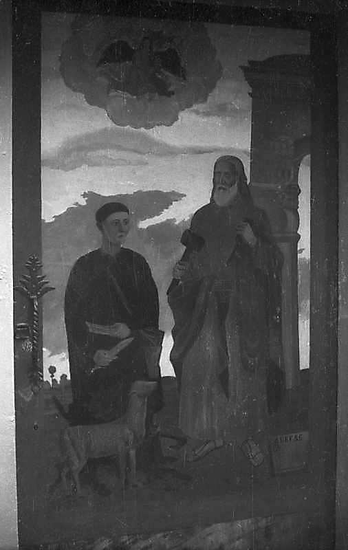 1976 р. Картина на стіні