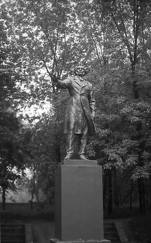 1976 р. Пам'ятник О.С.Пушкіну
