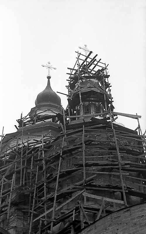 1976 р. Верхня частина. Вигляд з…