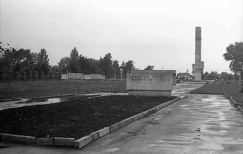 1976 р. Пам'ятник партизанам