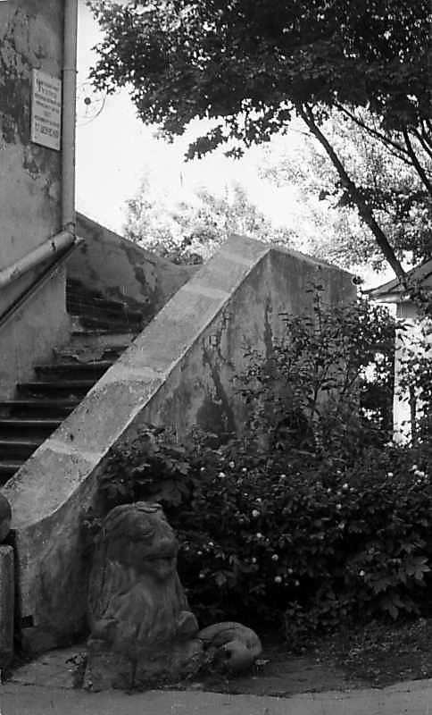 1976 р. Сходи на 2 поверх