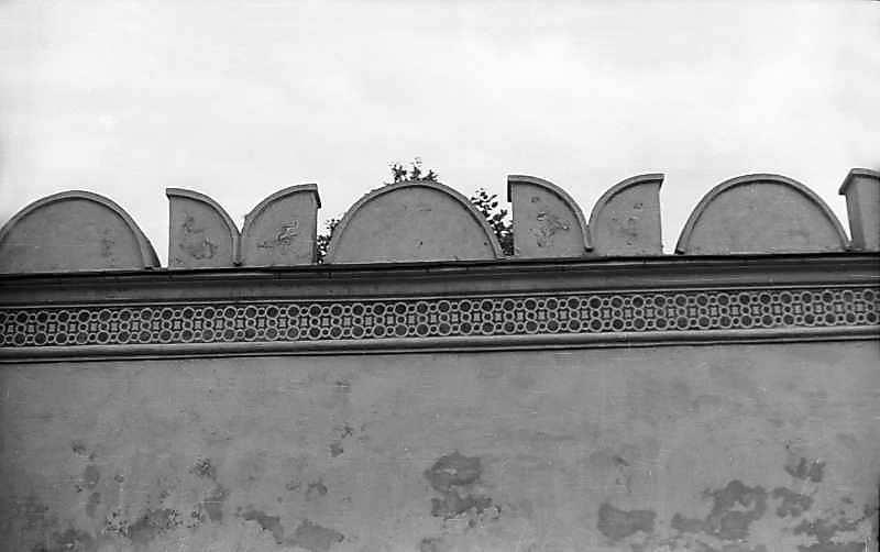 1976 р. Фрагмент муру
