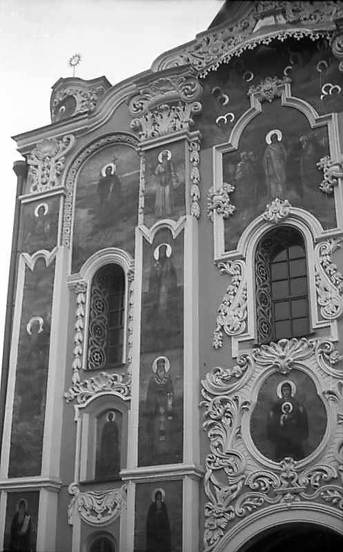 1976 р. Південна частина східного фасаду