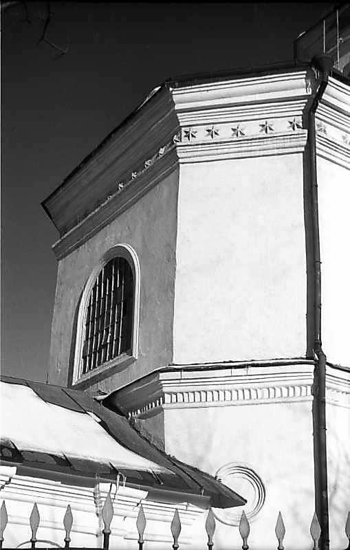 1977 р. Західна стіна. Вигляд з південного заходу