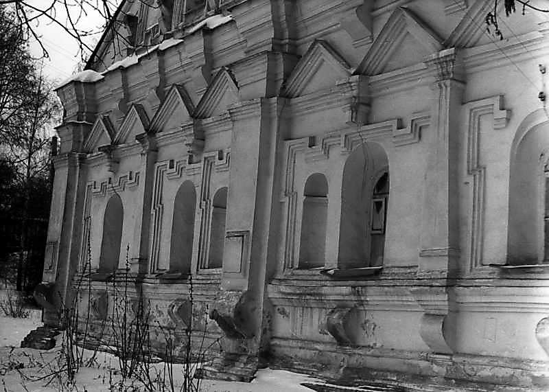 1977 р. Фрагмент східного фасаду.…