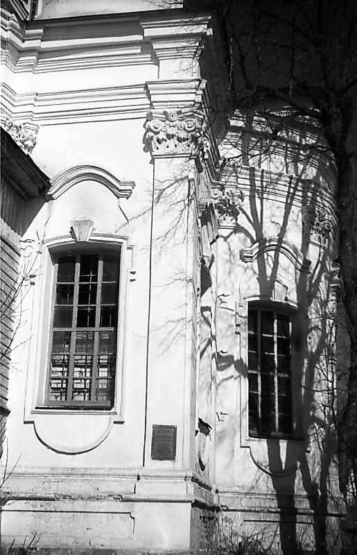 1977 р. Фрагмент головного фасаду.…