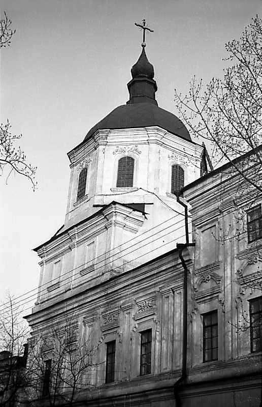 1977 р. Баня. Вигляд з північного заходу