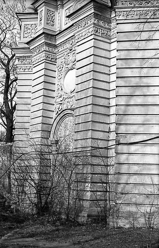 1977 р. Нижній ярус. Вигляд з південного сходу