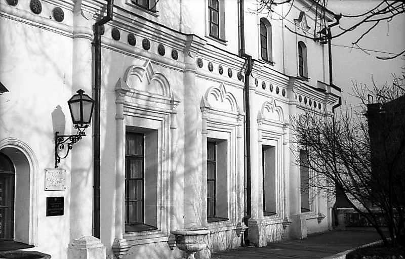 1977 р. Фрагмент західного фасаду.…