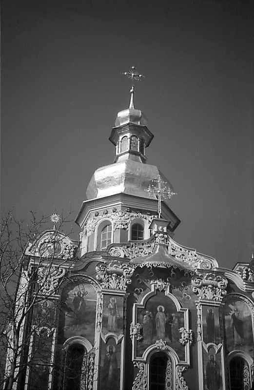 1977 р. Верх. Вигляд зі сходу