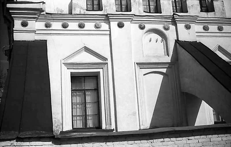 1977 р. Фрагмент південного фасаду.…
