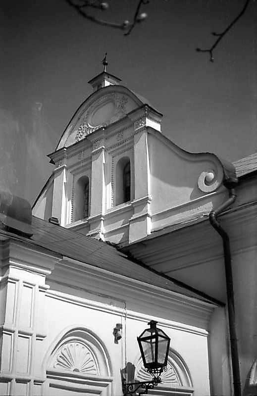1977 р. Фронтон 2. Вигляд з південного…