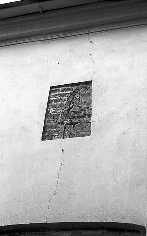 1977 р. Фрагмент кладки
