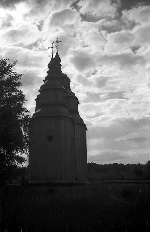 1977 р. Загальний вигляд зі cходу…