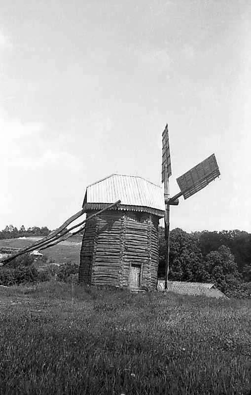 1977 р. Загальний вигляд з позиції С2