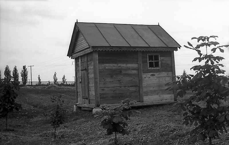1977 р. Комора