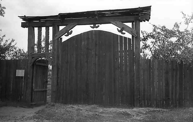 1977 р. Ворота. Вигляд з боку вулиці