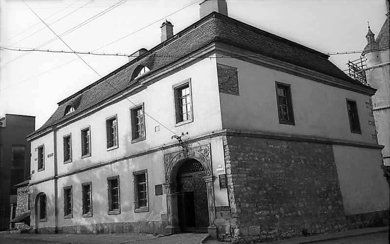 Вірменський торговельний будинок (№ 2)