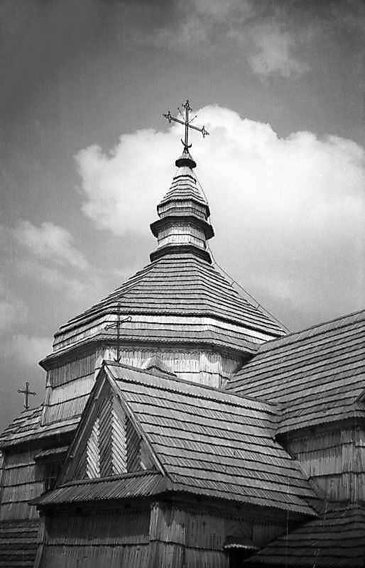 1977 р. Верх. Вигляд з південного сходу