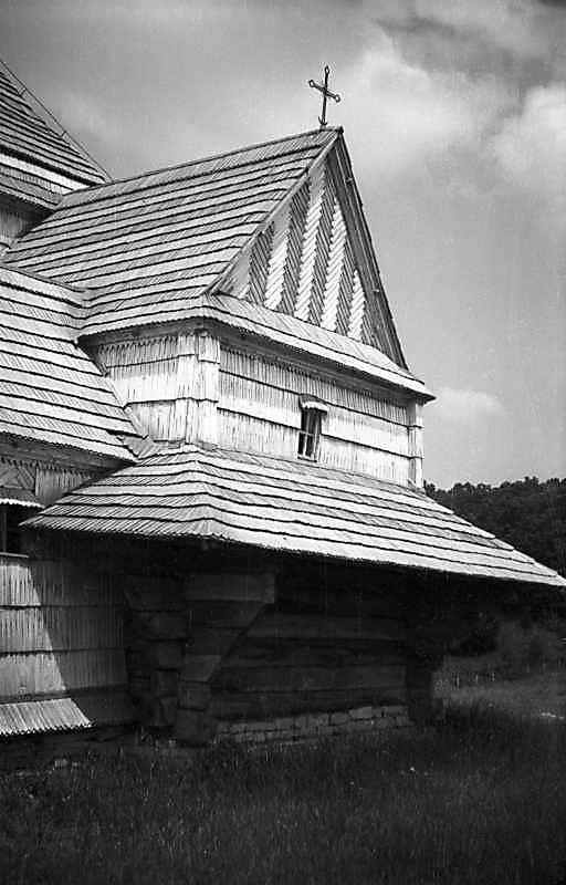 1977 р. Паламарня. Вигляд з південного…