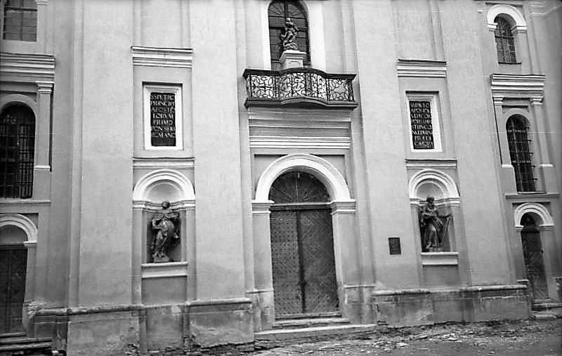 1977 р. Головний фасад. Нижня частина.…