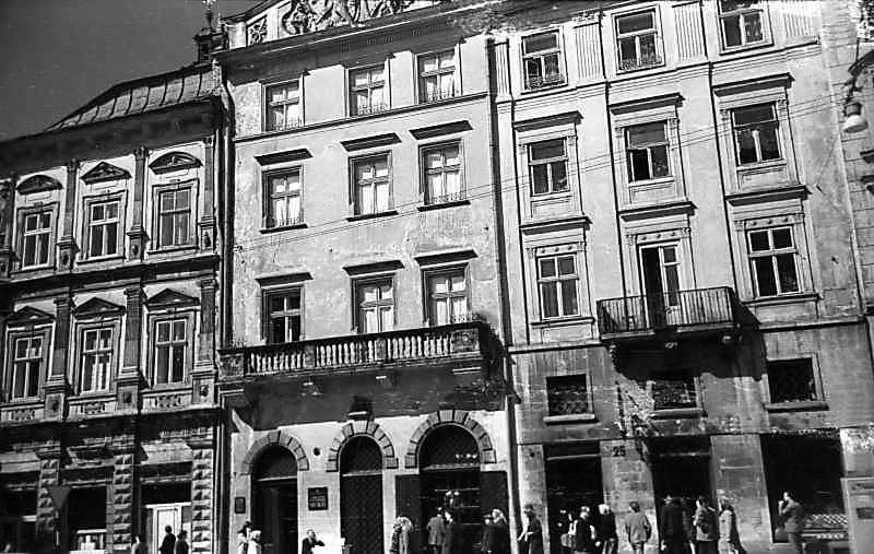 1977 р. Будинки № 23, 24, 25