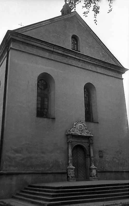 1977 р. Чільний фасад. Вигляд з…