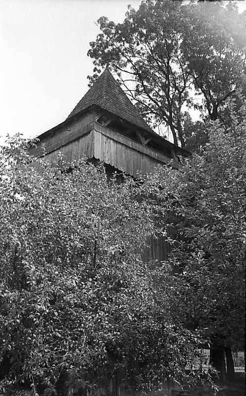 1977 р. Верхня частина