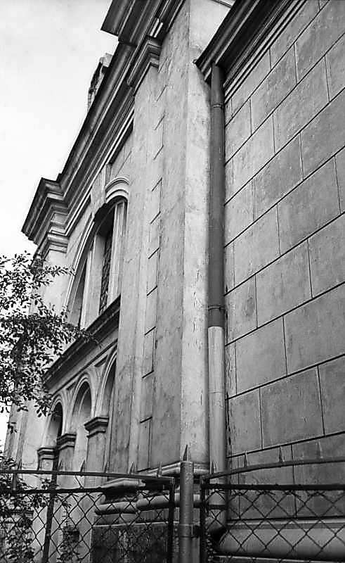 1977 р. Фрагмент фасаду