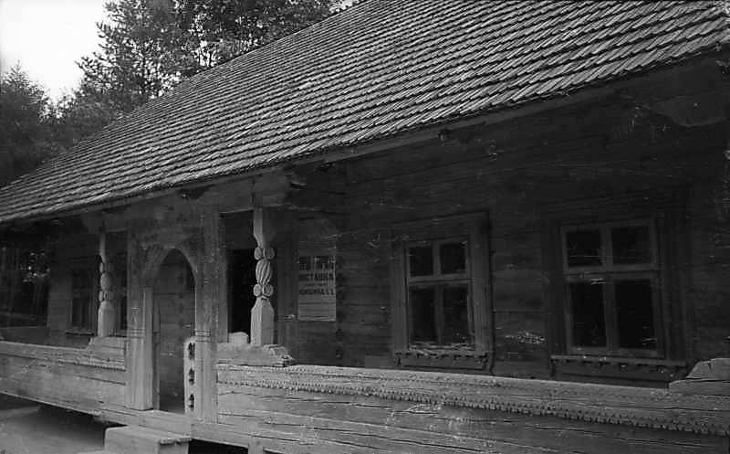 1977 р. Чільний фасад