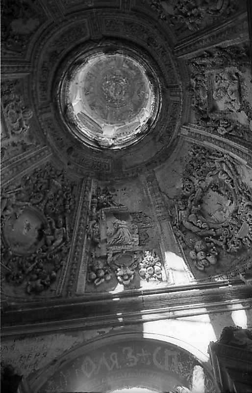 1977 р. Інтер'єр купола
