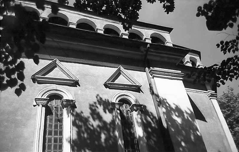 1977 р. Бічний фасад нави. Верхня…