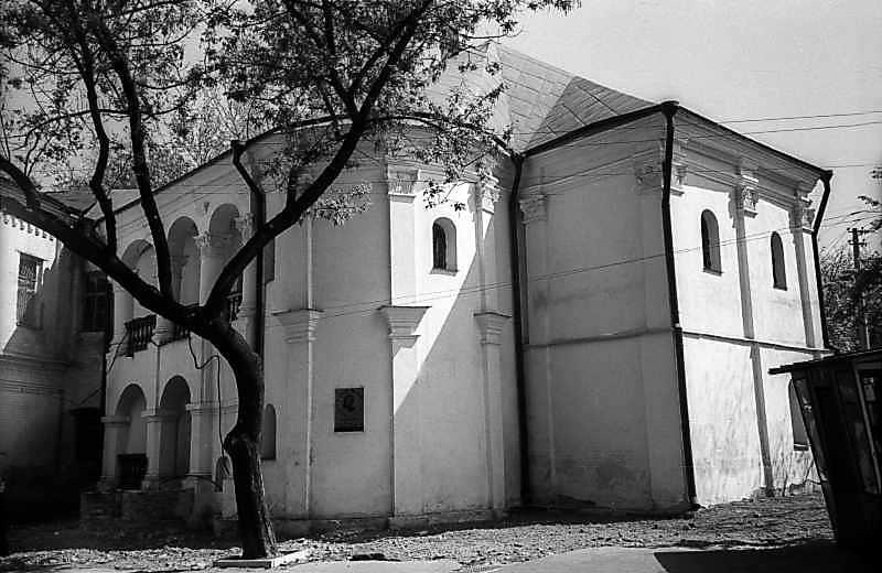 1978 р. Загальний вигляд з боку вул. Хоревої