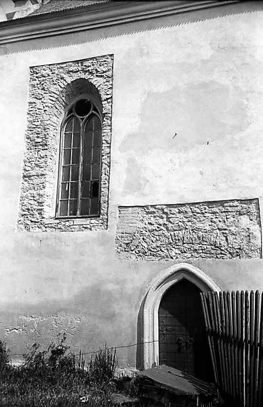 1978 р. Фрагмент південного фасаду.…