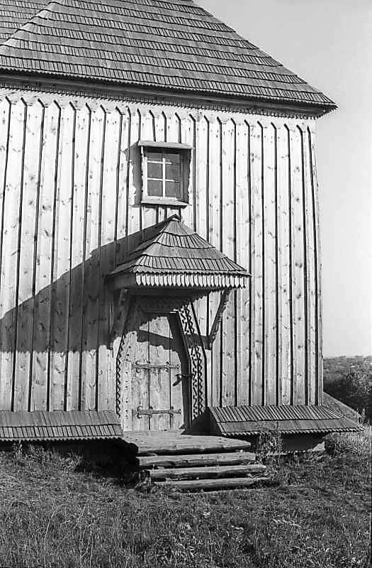 1979 р. Західний фасад