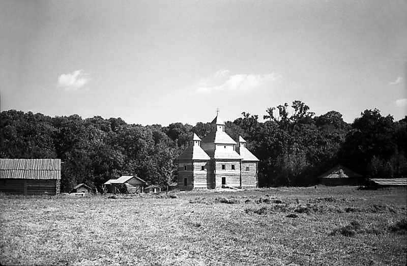 1980 р. Загальний вигляд з південного…